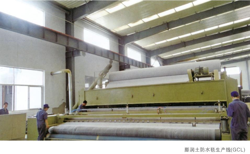 膨润土防水毯生产线(GCL)