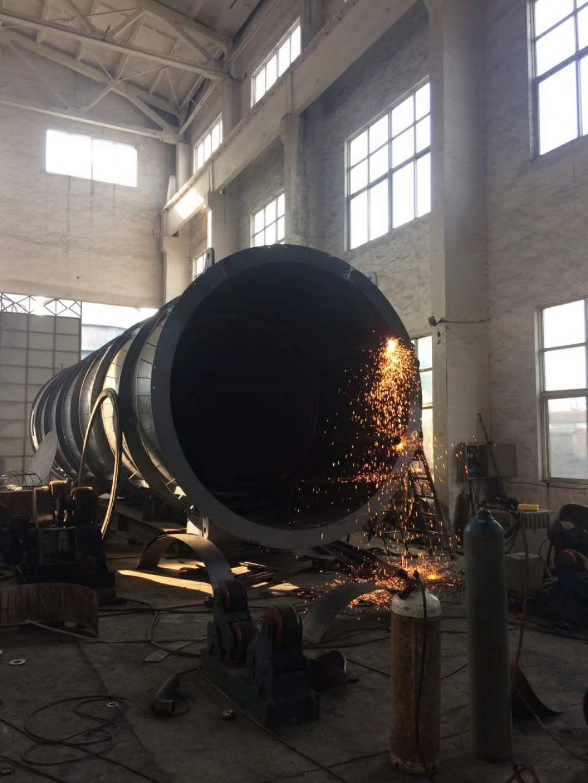 燃气导热油锅炉官网