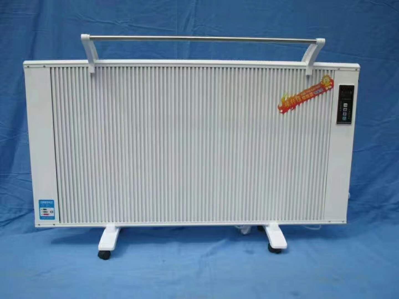 新疆碳纤维电暖器