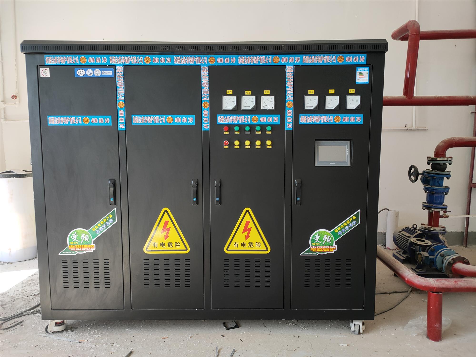 乌鲁木齐电磁变频锅炉