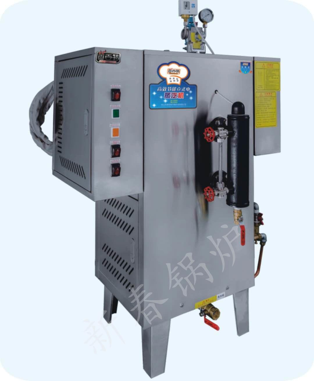 电蒸发器(电蒸汽机)
