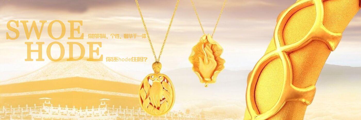 乌市黄金回收