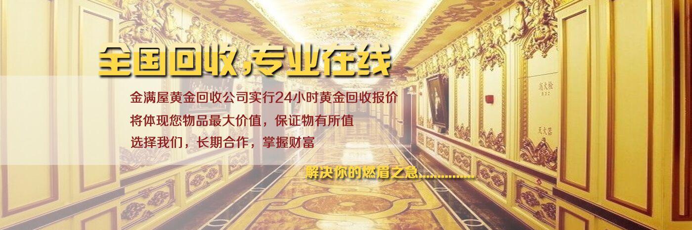 烏魯木齊日本大片免费观看回收
