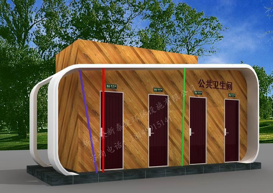 景区环保厕所TJET-601