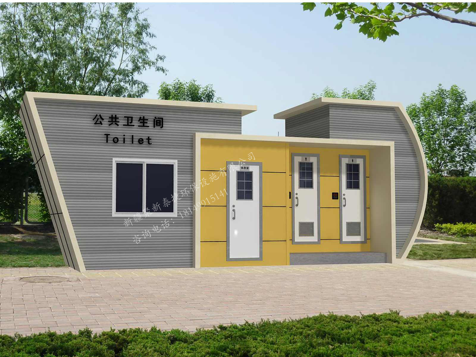 景区环保厕所TJET-602