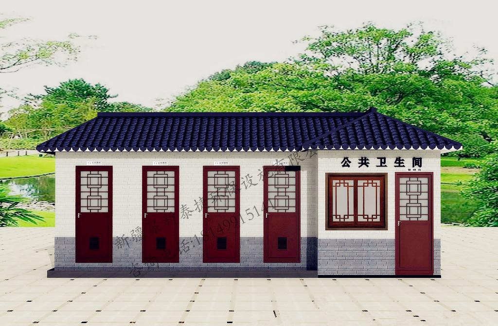景区环保厕所TJET-606