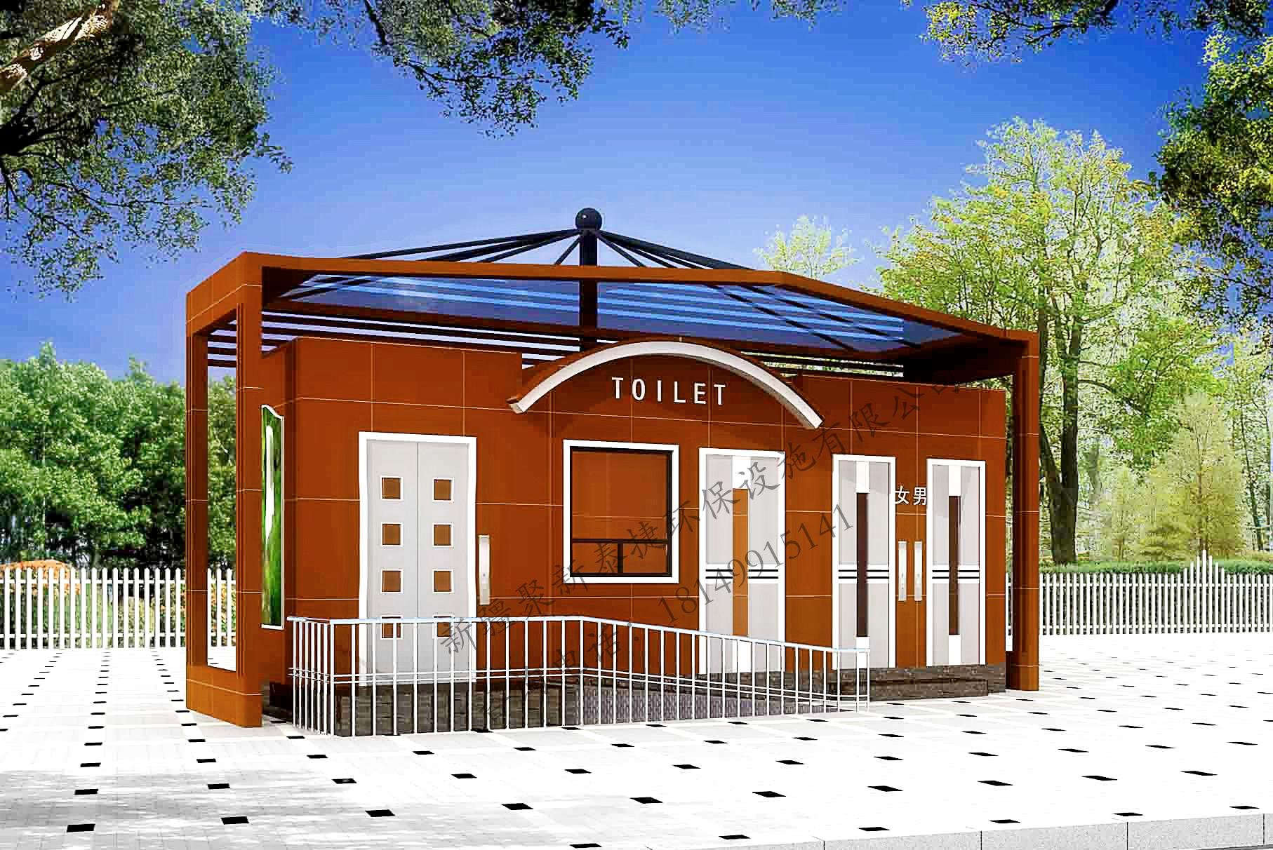 景区环保厕所TJET-610