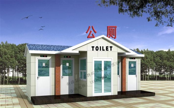 景区环保厕所TJET-612