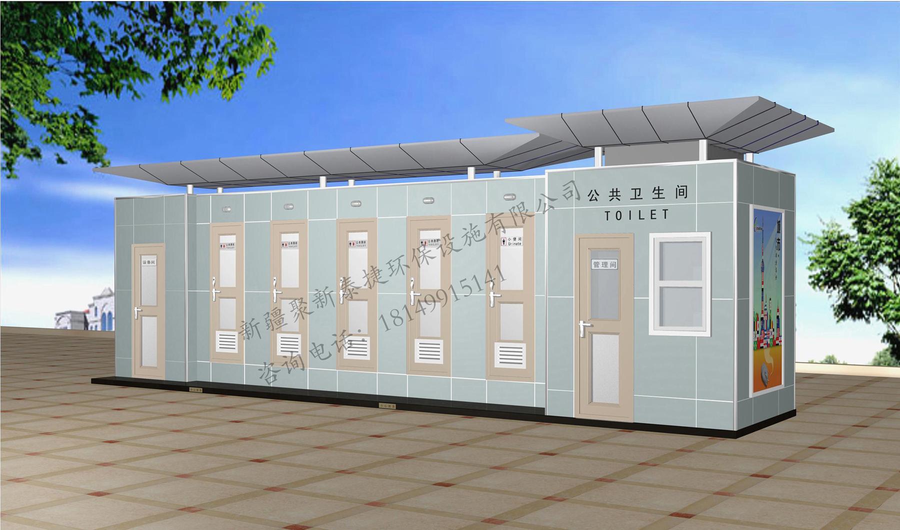 景区环保厕所TJET-617