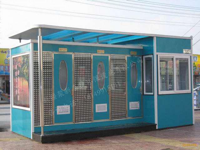 景区环保厕所TJET-621