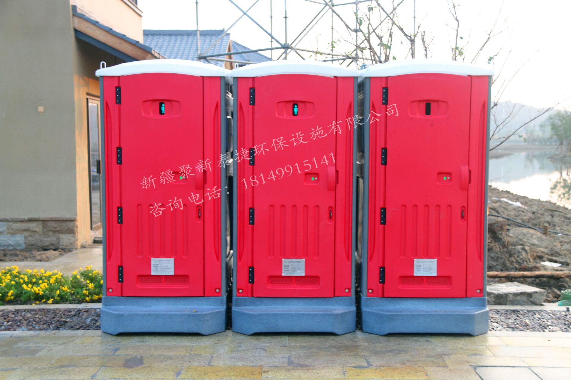 澳洲进口环保厕所TJET-1301