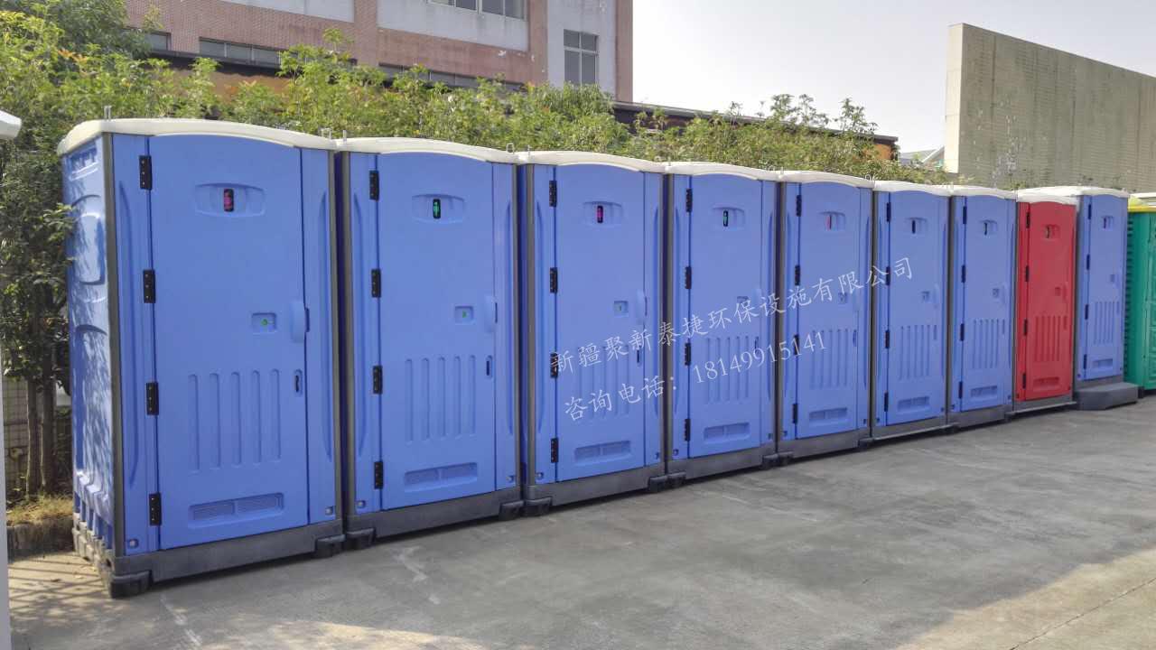澳洲进口环保厕所TJET-1302