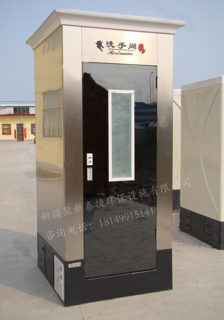 不锈钢移动厕所TJET-1401