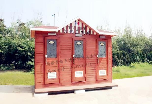 实木环保移动厕所TJET-310