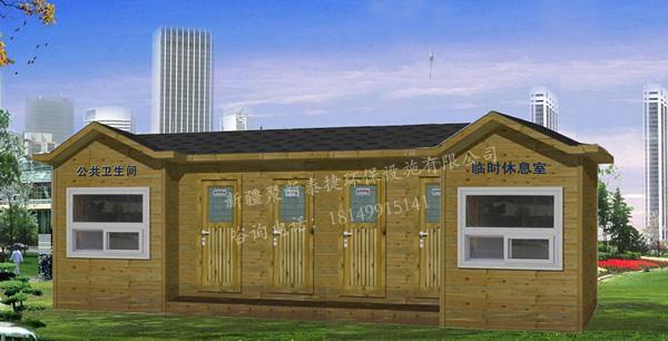 实木环保移动厕所TJET-311