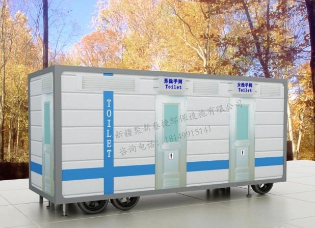 集装箱改造厕所TJET-401
