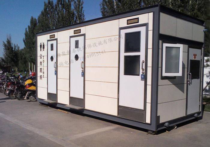 集装箱改造厕所TJET-405