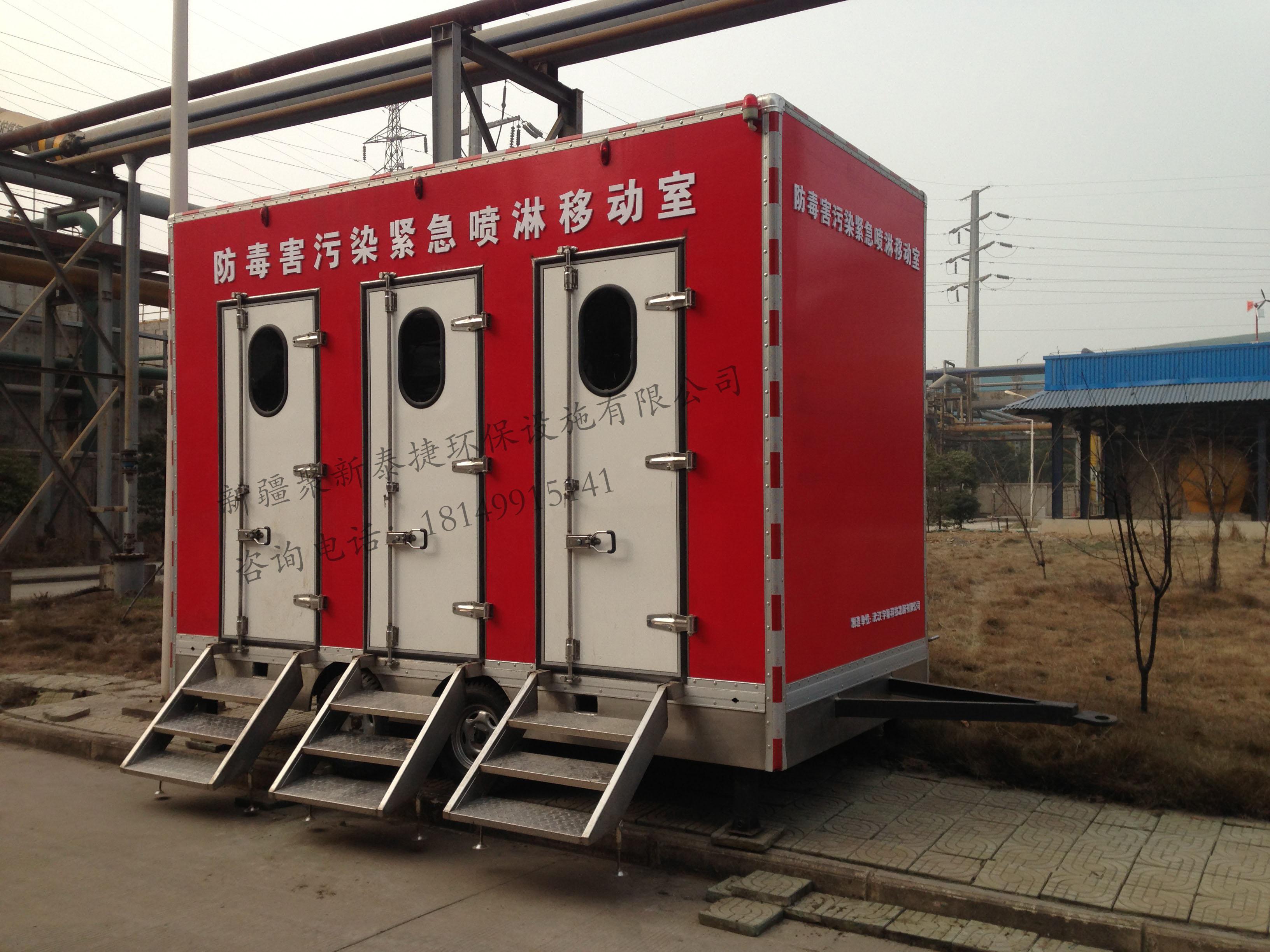 集装箱改造厕所TJET-402