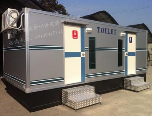 集装箱改造厕所TJET-404