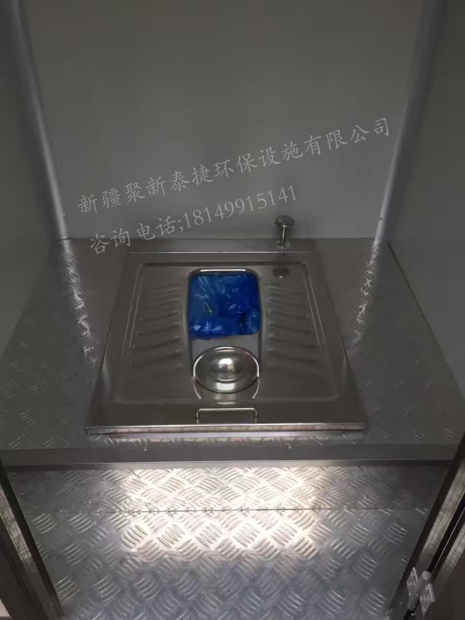 免水打包式厕所2