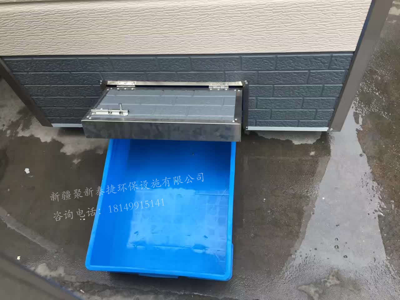 免水打包式厕所4