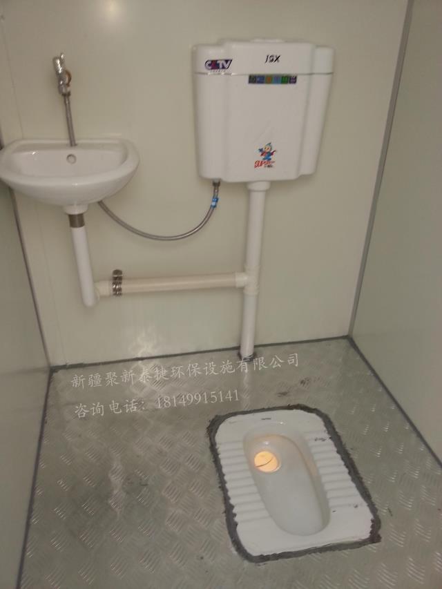 直排节水式厕所3