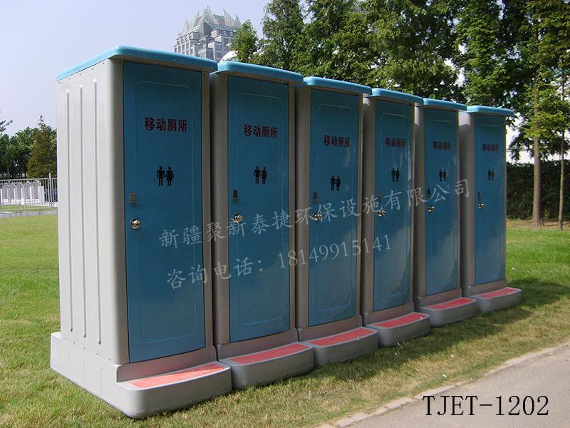 新疆移动洗手间施工简谈流动厕所的要求