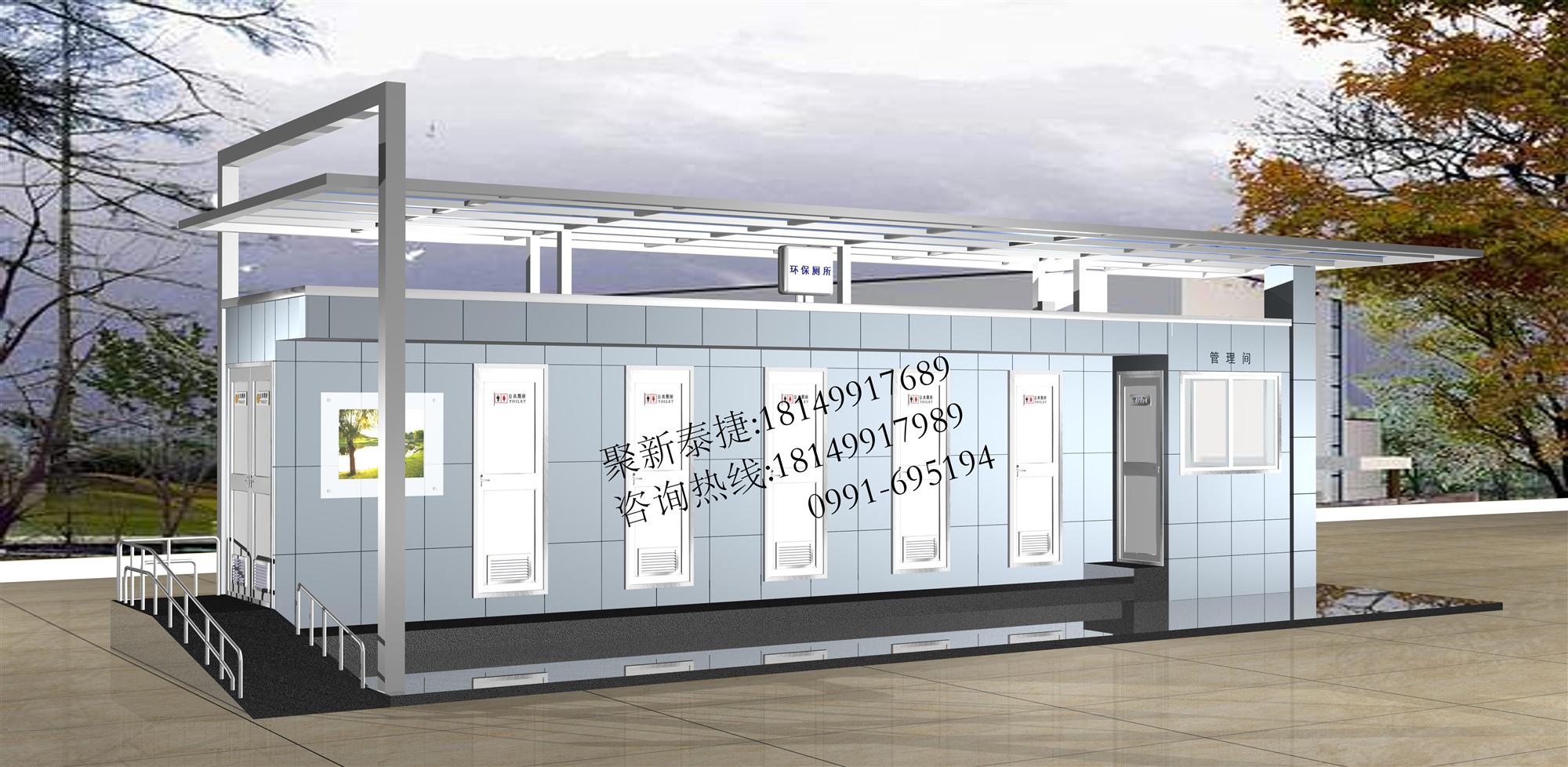 景区环保厕所TJET-620