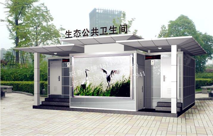 景区环保厕所TJET-616