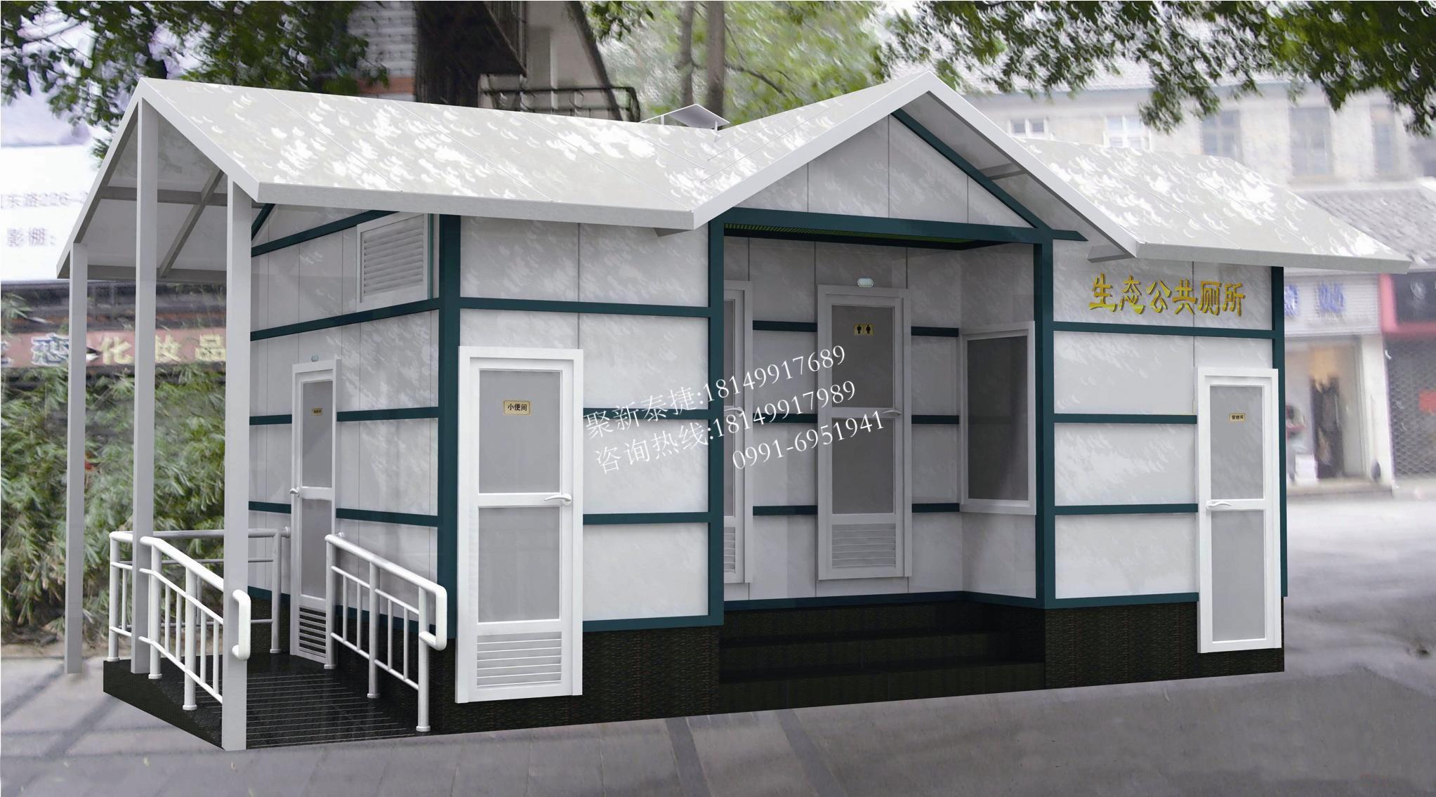景区环保厕所TJET-615