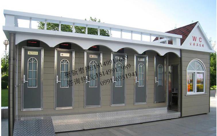 景区环保厕所TJET-613
