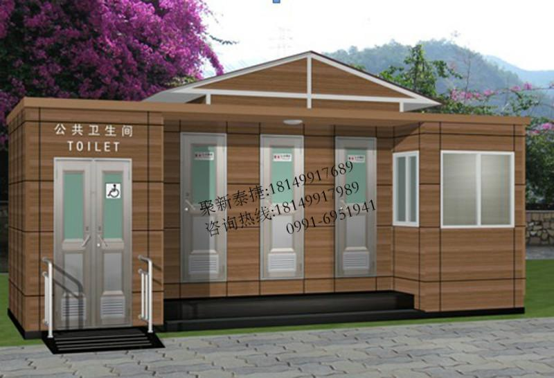 景区环保厕所TJET-611
