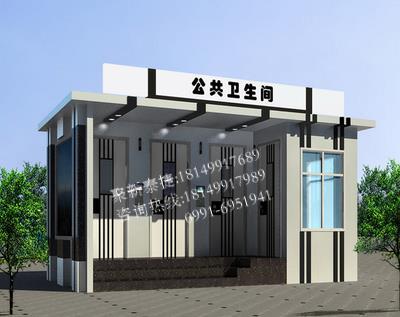 景区环保厕所TJET-609