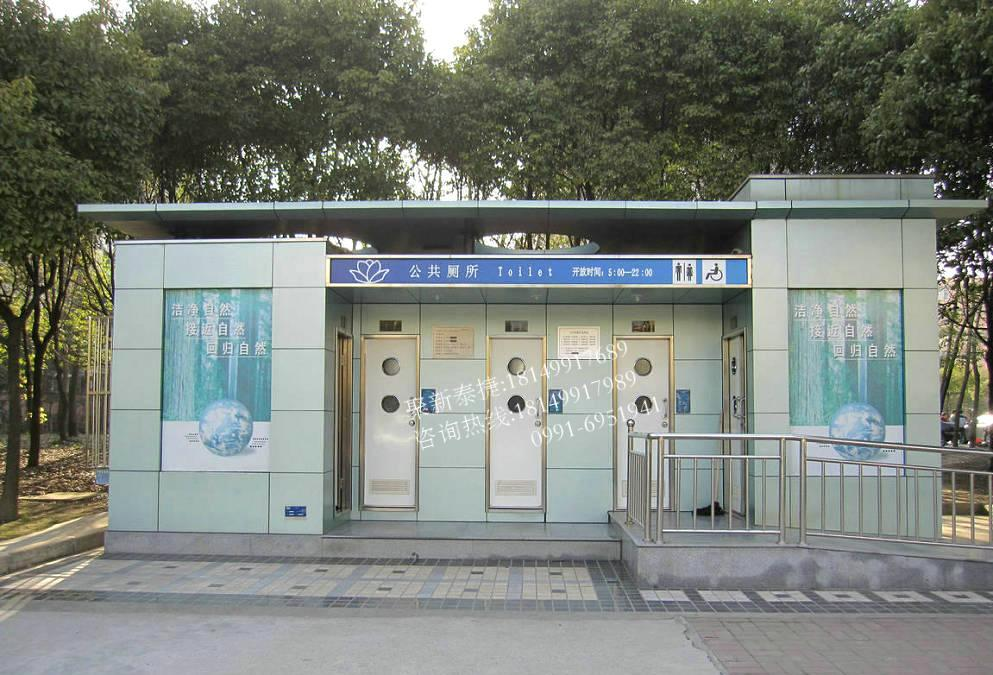 景区环保厕所TJET-604