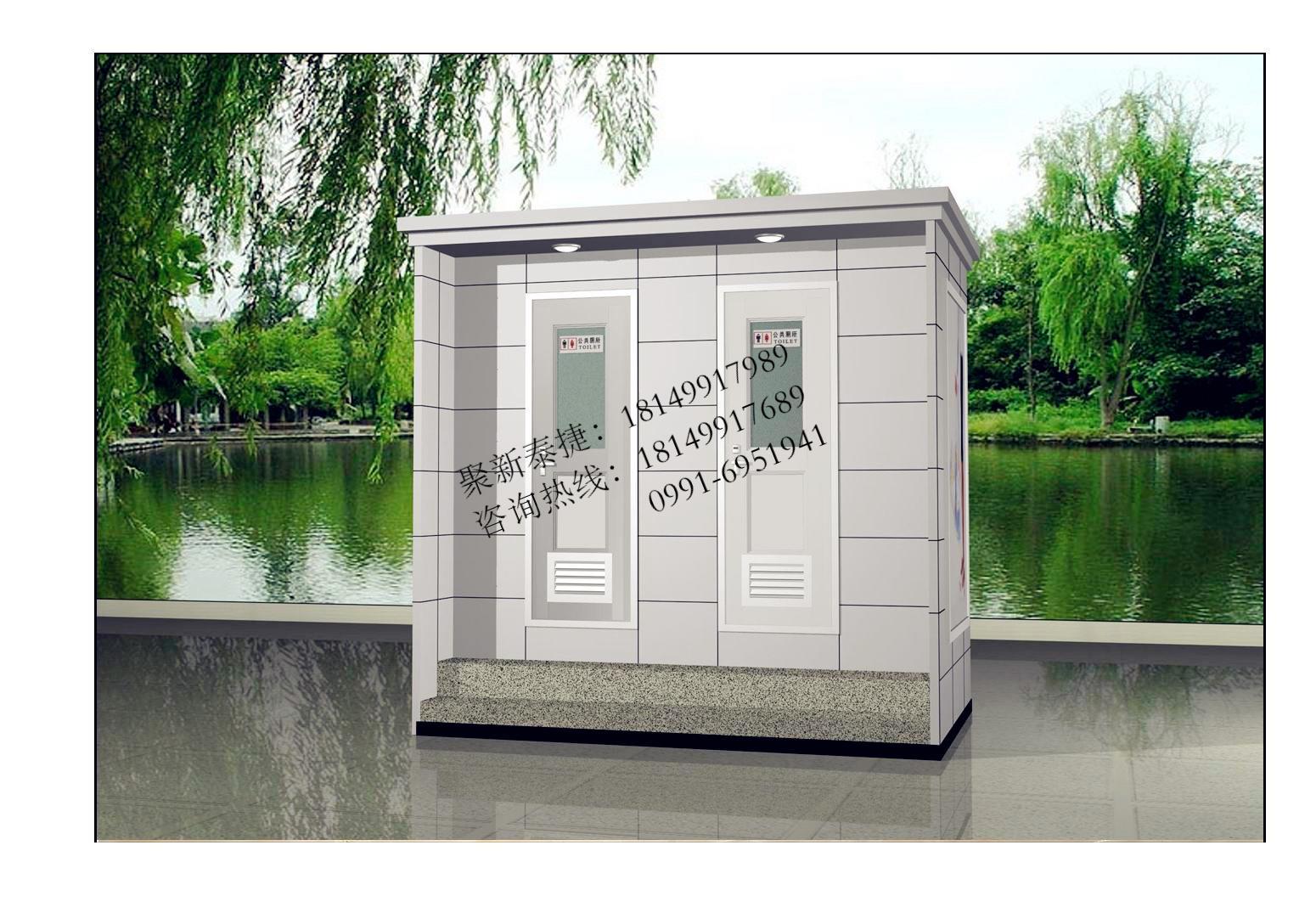 精品环保厕所TJET-532