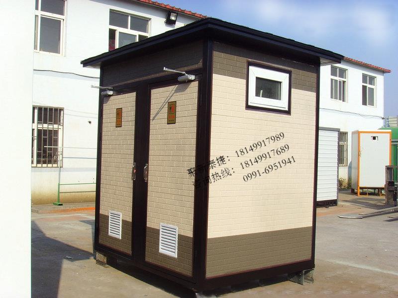 精品环保厕所TJET-529