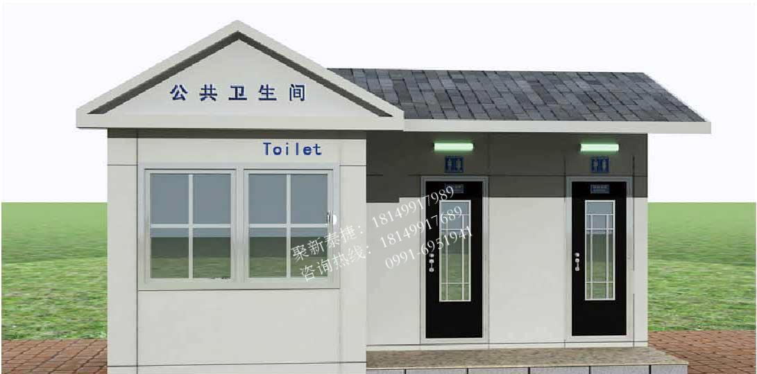 精品环保厕所TJET-528