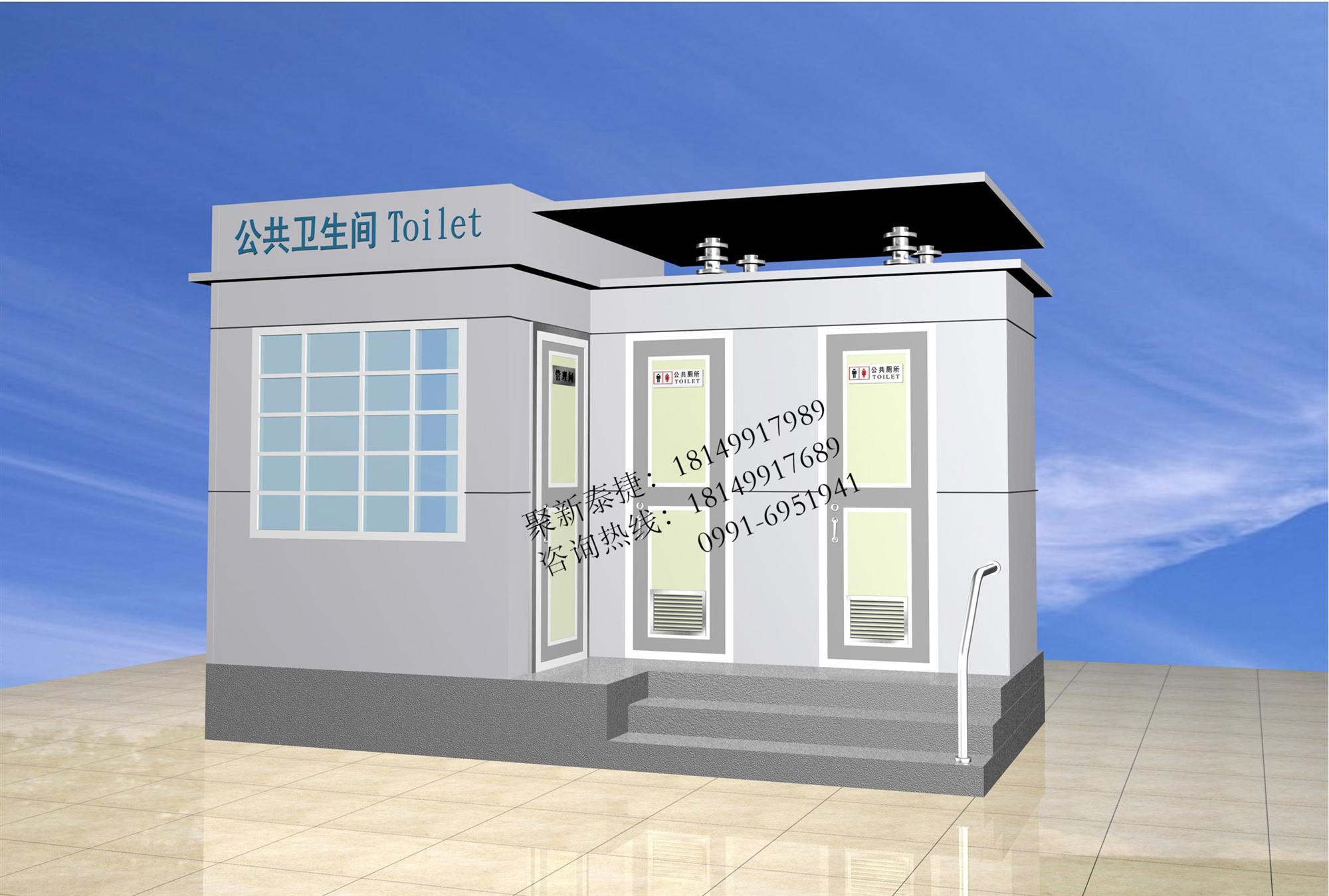 精品环保厕所TJET-526