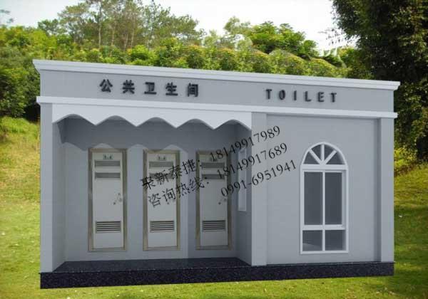 精品环保厕所TJET-525
