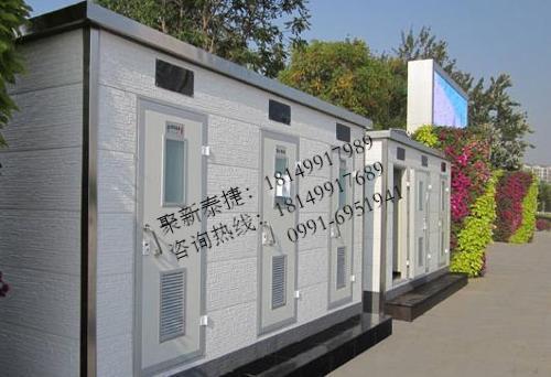 精品环保厕所TJET-524