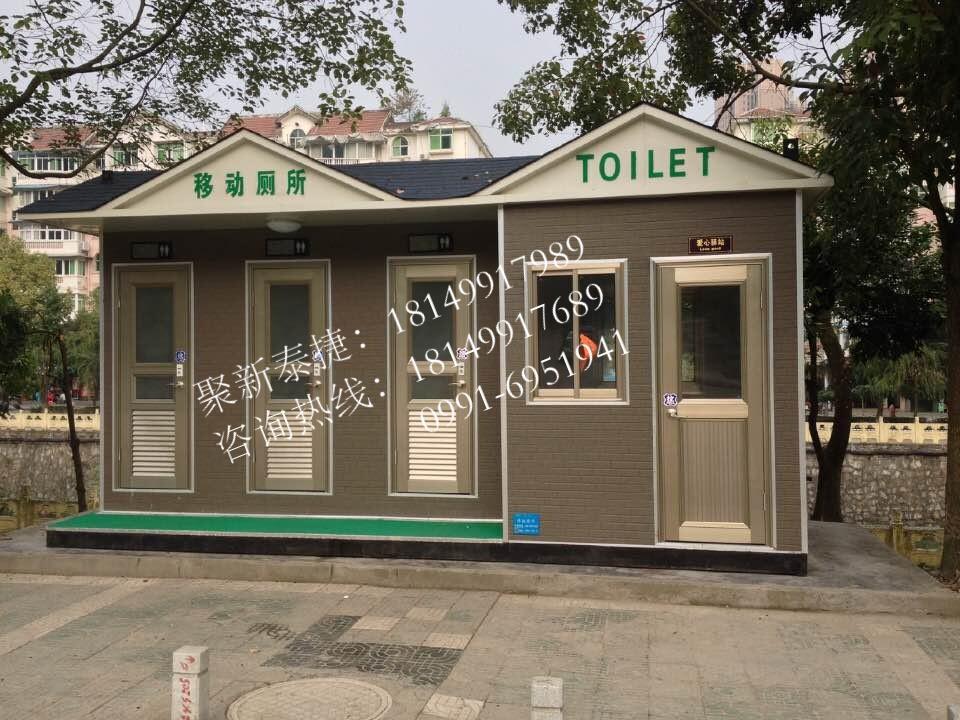 精品环保厕所TJET-512