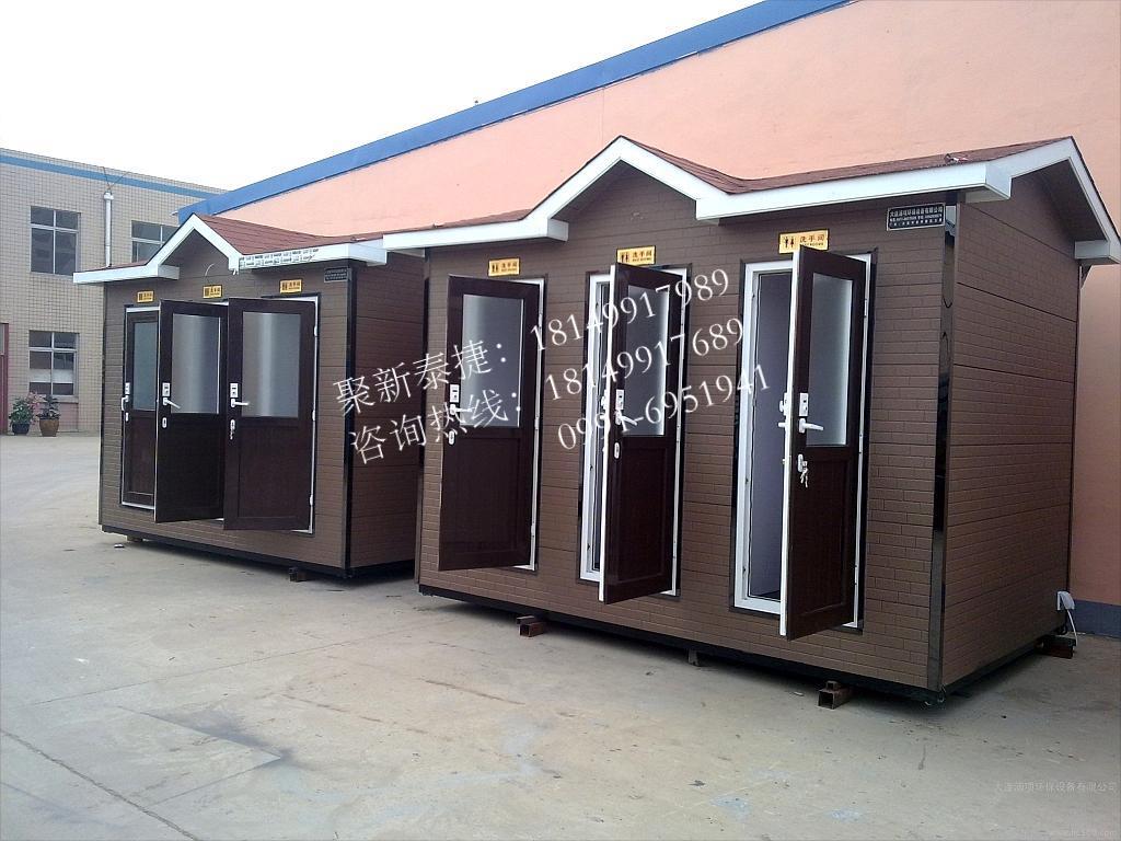 精品环保厕所TJET-510