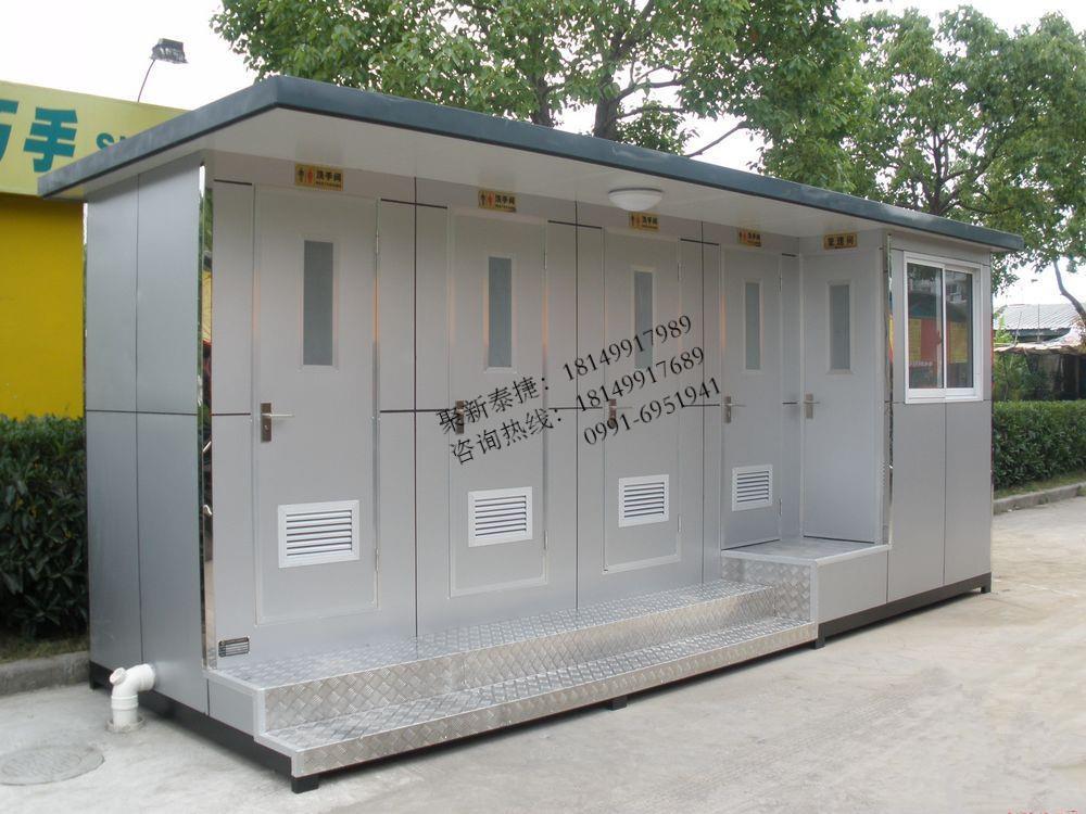 精品环保厕所TJET-508