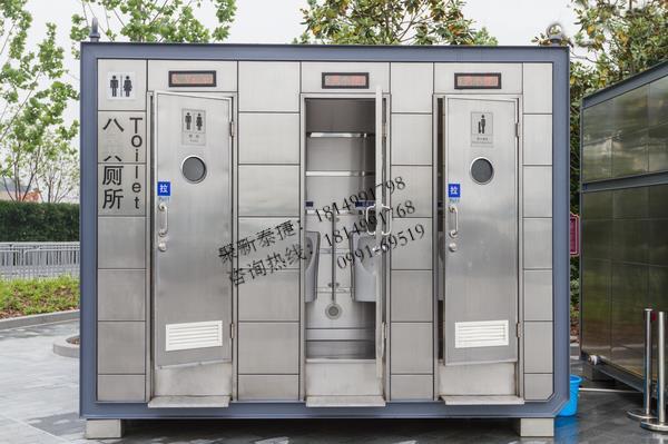 精品环保厕所TJET-507
