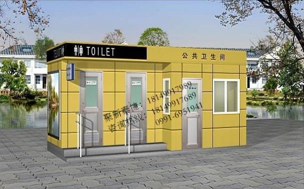 精品环保厕所TJET-506