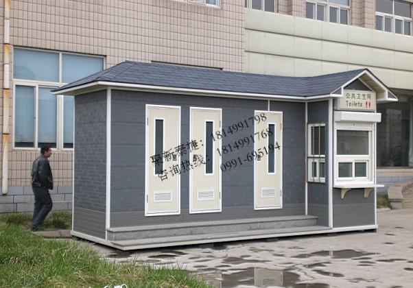 精品环保厕所TJET-504