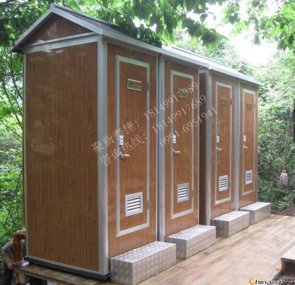 简易型移动厕所BJET-1106