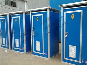 简易型移动厕所BJET-1103