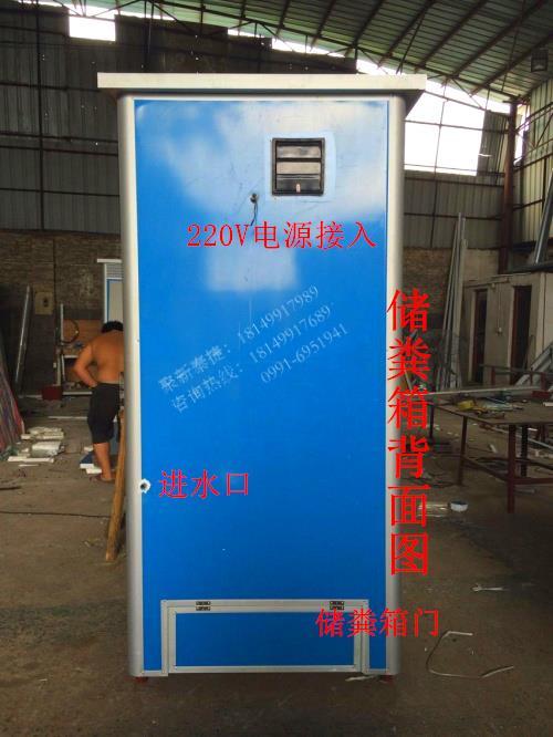简易型移动厕所BJET-1102C
