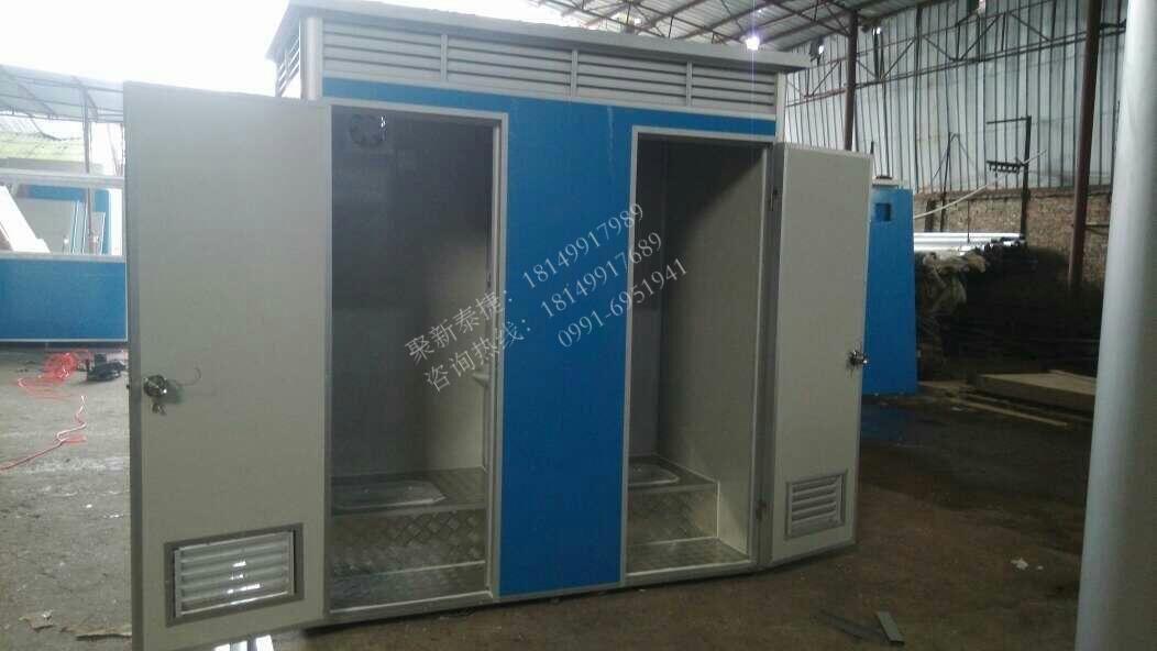 简易型移动厕所BJET-1102-2